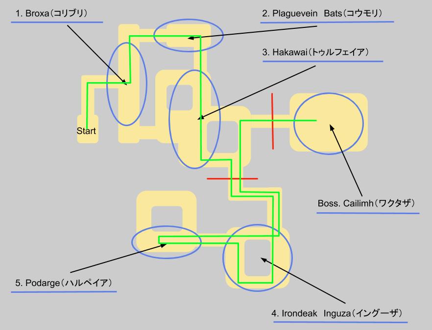 FF11 メナス マリアミ マップ
